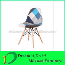 hot selling wood legs colorful patchwork chair