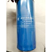Filtro de óleo 610800070015 das peças de motor de Weichai WP10 WP12