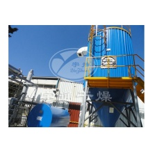 Centrifugal Spray Drying Machine of Pesticides