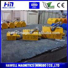 Подъемный магнит для подъема металлолома