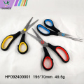 Promotion school student office scissors are cheap
