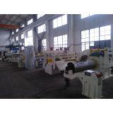 Hrc Automatic Slitting Machine Zjx-3x1600 For Stainless Steel , Galvanized