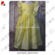 Jannybb yellow flutter sleeve  girls dress