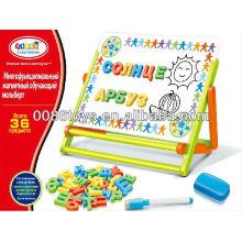 Crianças aprendendo e desenho cavalete com magnético (carta Rússia)