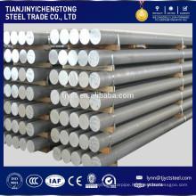 high quality 1060 aluminum round billet bar/rod price