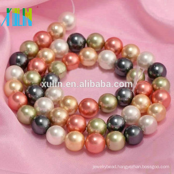 Bead Landing Wholesale Mixed-color Natural Shell Pearls / Pearls Beads