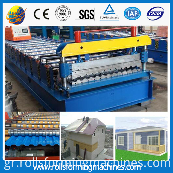 C21 Russia Roof panel wall tile machine