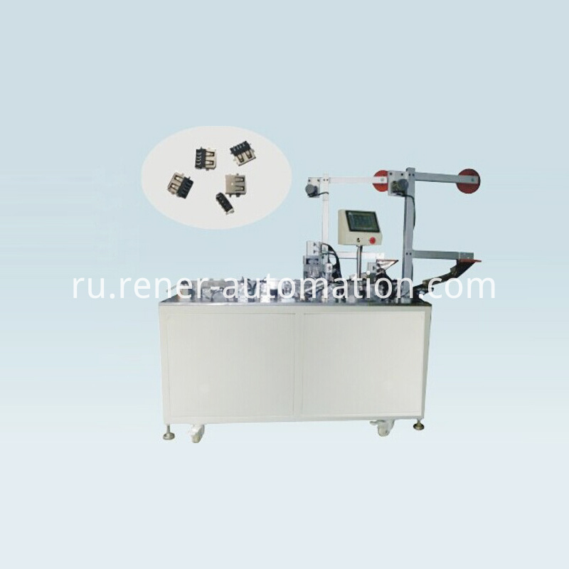 Usb 3pin4pin Automatic Assembly Machine 3