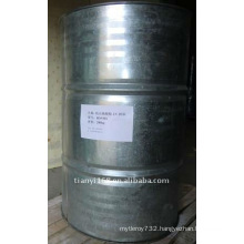 HIGHSUN HMP2788A/HMP2788B HIGHSUN Waterbase Epoxy Primer