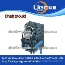 Varios tipos de molde de la silla, molde de la silla del bebé. Moldes de plástico para el hogar