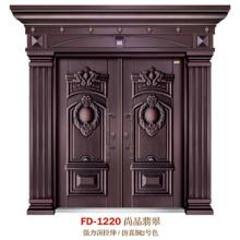 China Puerta de entrada del proveedor de puerta de acero Puerta de puerta de metal del hierro (FD-1220)