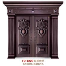 China Steel Door Supplier Entrance Door Metal Door Iron Door (FD-1220)