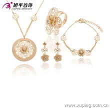 63737 Xuping moda elegante banhado a ouro conjuntos de jóias de design mais novo