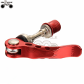 supply good quality aluminum bicycle quick release