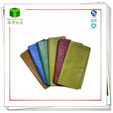 Плетеные мешки с зерном и зерном