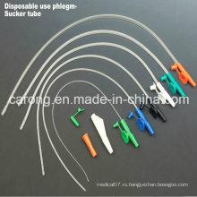 Медицинский контроль ПВХ палец всасывания катетер