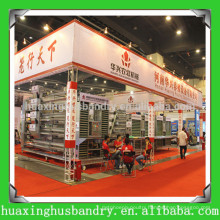 china popular and good quality chicken accessories