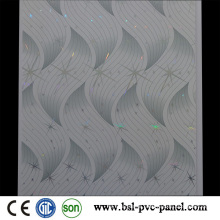 Hotstamp New Design PVC Panel Ceiling Tile PVC Profiles 30cm