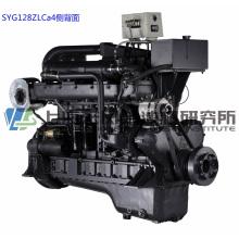 G128 Series marinas del motor Diesel para grupos electrógenos