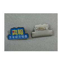 Unregelmäßige Form Revers Pin Printing Badge (GZHY-YS-019)