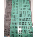 Perforated Plate for Screening and Decorating