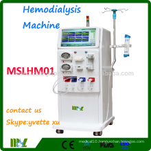 MSLHM01 2016 China Manufacture hemodialysis machine professional dialysis machine for hospital