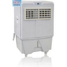Испарительный центробежный переносной воздухоохладитель