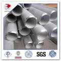 أنابيب الفولاذ المقاوم للصدأ السلس astm A213 TP310S