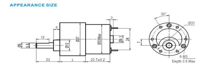 37-520 motor dimension