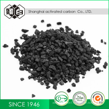 Msds Of Commercial Activated Carbon Best Price For Your Reference
