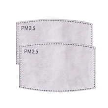 B1723 Non Woven Fabric Filters Active Carbon 5 ply Filters Anti Dust PM 2.5