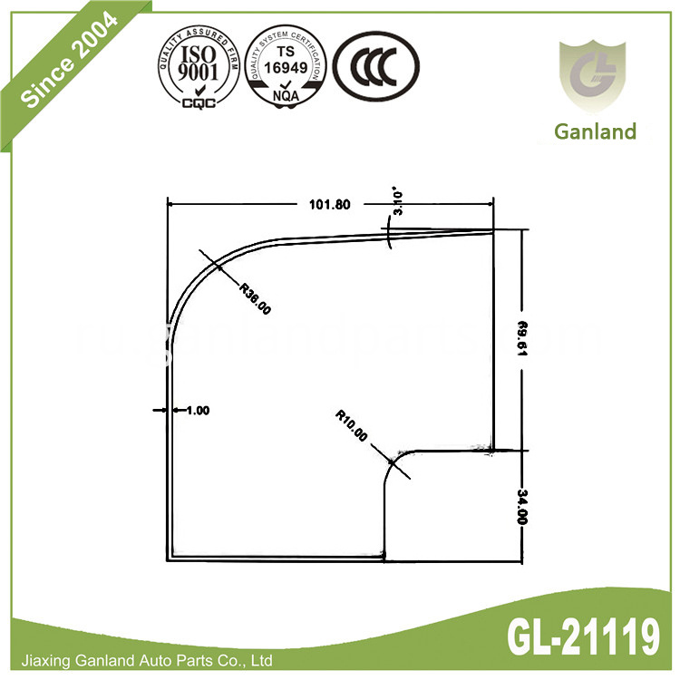 Dry Box Aluminum Profile GL-21119-3