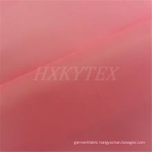300t Water-Proof and Down-Proof Coating Polyester Taffeta Fabric