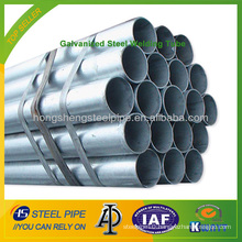 Galvanized Steel Welding Tube