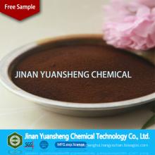 Ceramic Dispersant / Coal Briquette Binder Powder Wood Pulp Calcium Lignosulfonate