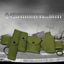 045 Military Tactical Waist Belt Combat Belt Outer Nylon Belts Four Pieces