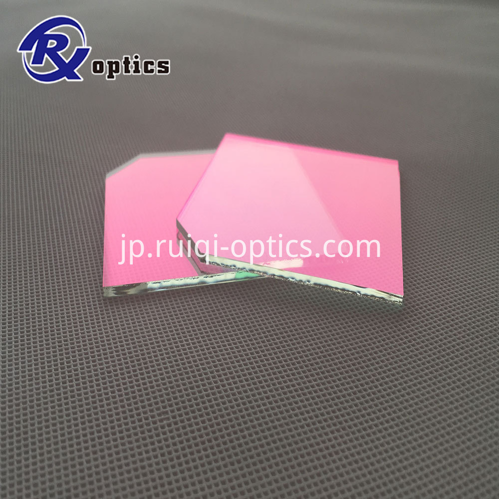 hot mirror coating