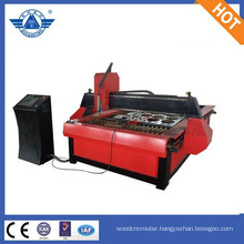 Modern JK-1325P cheap cnc plasma cutting machine price