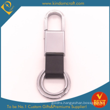 China Customized High Quality Your Own Logo Leather Car Key Chain at Factory Price