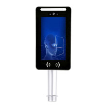 Auto Recognition Security System Face Recognition Biometric Attendance