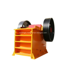 Hot Sale PE150×250 Jaw Crusher for Ethiopia Sale