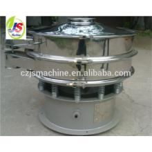 LZS Series herb vibrating powder sieving machine