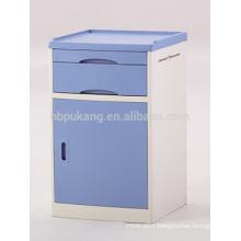 ABS hospital bedside cabinet D-11