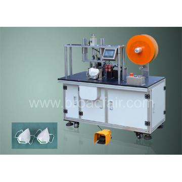 Пыли маска пластичный провод носа Сварочный аппарат ИВЛ машина (БФ-20МП)