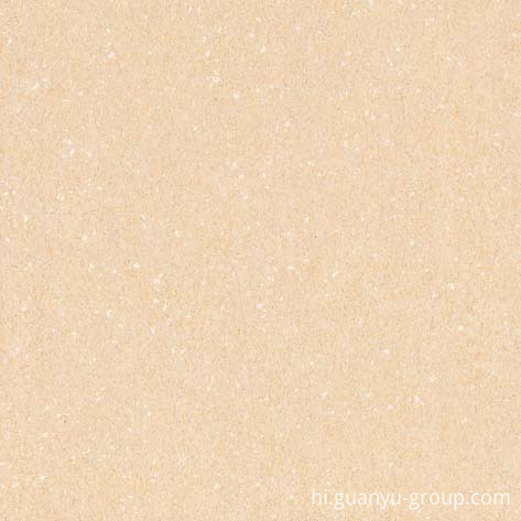 Beige Max Stone Matt Finished Porcelain Tile