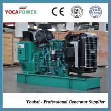 Générateur électrique diesel à 100kw Volvo Engine