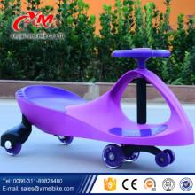 Factory Outlet hochwertige Kinder Swivel Auto / Kinder Spielzeug Auto Outdoor-Spielzeug Autos Baby Schaukel / Baby Autositz Schaukel