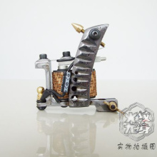 Handmade Damascus tattoo machine