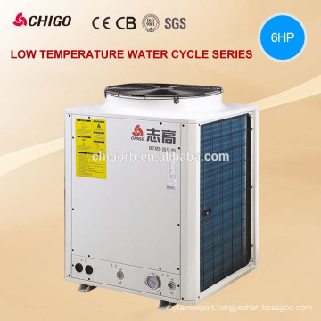 Low Temperature Ambient -25C winter 55C heating room save 75% power 20KW EVI dc inverter heat pump