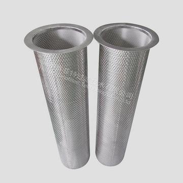 FST-SS-PM Нержавеющая сталь с фильтром из проволочной сетки